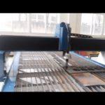 1530 60A 100A 130A izvor plazme cnc mašina za rezanje plazmom, cena plazme za rezanje