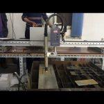 1530 prenosivi stroj za rezanje plazmom cnc