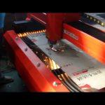 1530 prijenosni rezač stroja za rezanje plamenom 100A