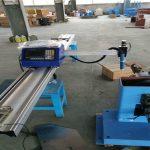 metalni strojevi za rezanje prijenosni cnc plazalni stroj za rezanje