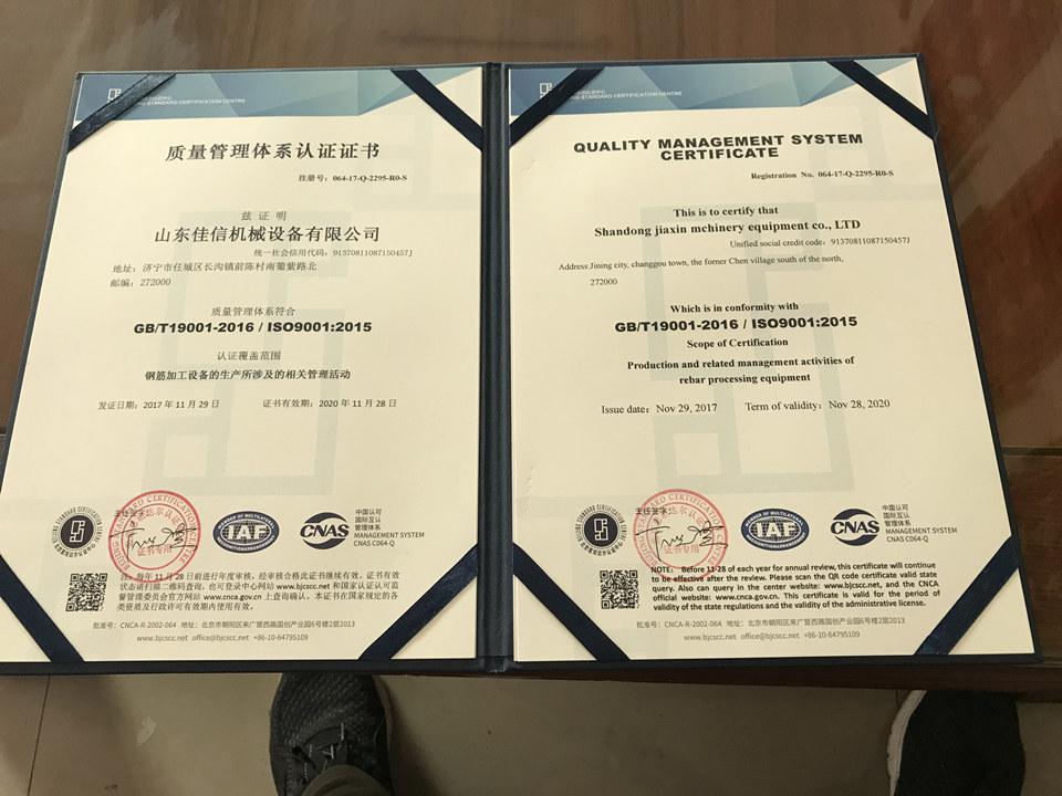 Certifikati2