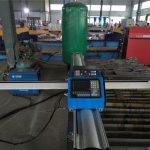jeftina cijena prijenosni cnc stroj za rezanje plina za metalni lim