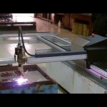 Kina prijenosni stroj za rezanje metala s plazmom cnc