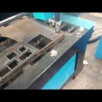 cnc stroj za rezanje plazmom, mašina za rezanje plazmom, mašina za plazmo rezanje ploča od nehrđajućeg čelika
