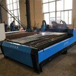 cnc stroj za rezanje plazmom / prijenosni strojevi za rezanje plazme cnc