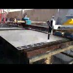 mašina za rezanje metala od čelika mini prenosni plamen, plazma mašina za rezanje cena