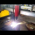 čelična krojačica G3 E osa cnc plazma rezanje