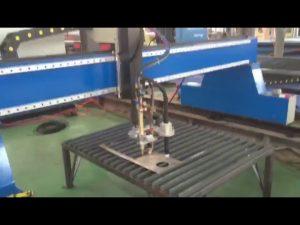 široko korištena mašina za rezanje plamenom od čelične ploče cnc